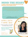 Mind the Heart: Angela Low @ Bowen Library - Annie Laurie Wood Annex